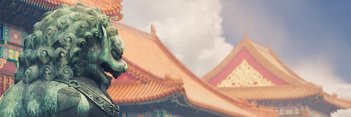 Statue of a lion in China's Forbidden City
