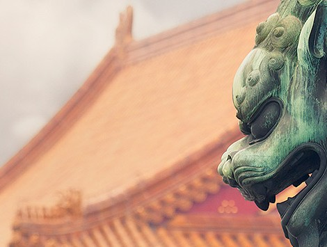 A statue of a lion in China
